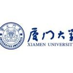 Xiamen_Uni